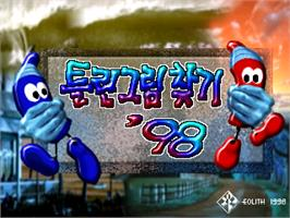 Title screen of Hidden Catch on the Arcade.
