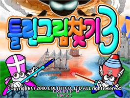 Title screen of Hidden Catch 3 on the Arcade.
