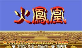 Title screen of Huo Feng Huang on the Arcade.
