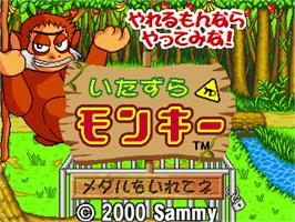 Title screen of Itazura Monkey on the Arcade.