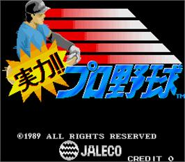 Title screen of Jitsuryoku!! Pro Yakyuu on the Arcade.