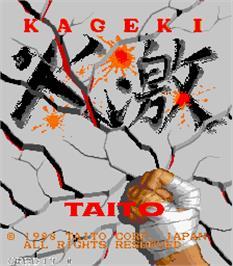 [Arcade Retro] Kageki