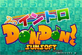 Title screen of Karaoke Quiz Intro Don Don! on the Arcade.