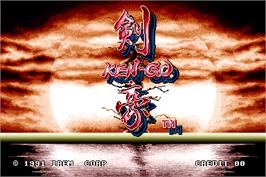 Title screen of Ken-Go on the Arcade.