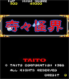 Title screen of KiKi KaiKai on the Arcade.