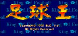 Title screen of King of Football on the Arcade.
