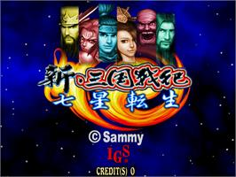 Title screen of Knights of Valour - The Seven Spirits on the Arcade.