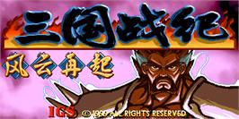 Title screen of Knights of Valour Super Heroes / Sangoku Senki Super Heroes on the Arcade.