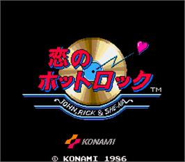 Title screen of Koi no Hotrock on the Arcade.