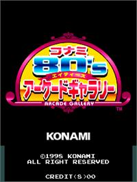 Title screen of Konami 80's Gallery on the Arcade.