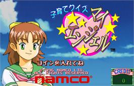 Title screen of Kosodate Quiz My Angel on the Arcade.
