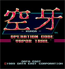 Title screen of Kuhga - Operation Code 'Vapor Trail' on the Arcade.