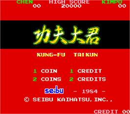 Title screen of Kung-Fu Taikun on the Arcade.