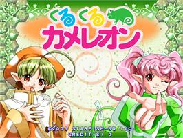 Title screen of Kurukuru Chameleon on the Arcade.