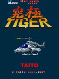 Title screen of Kyukyoku Tiger on the Arcade.
