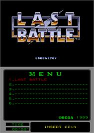 Title screen of Last Battle on the Arcade.