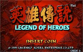 Title screen of Legend of Heroes on the Arcade.
