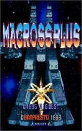 Title screen of Macross Plus on the Arcade.