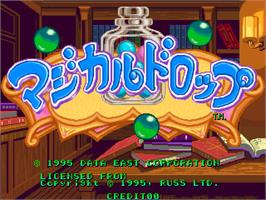 Title screen of Magical Drop on the Arcade.