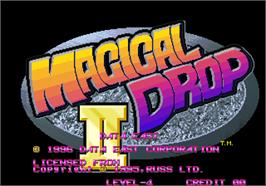 Title screen of Magical Drop II on the Arcade.