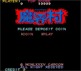 Title screen of Makai-Mura on the Arcade.