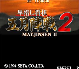 Title screen of Mayjinsen 2 on the Arcade.