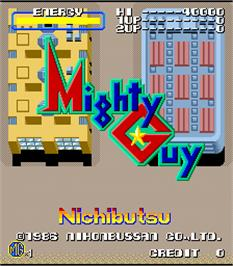 Title screen of Mighty Guy on the Arcade.