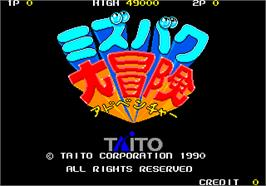 Title screen of Mizubaku Daibouken on the Arcade.