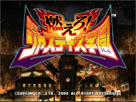Title screen of Moero Justice Gakuen on the Arcade.