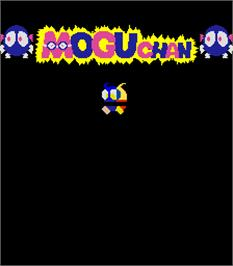 Title screen of Moguchan on the Arcade.