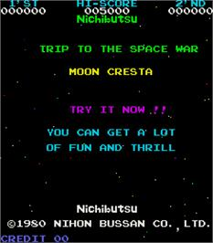 Title screen of Moon Cresta on the Arcade.