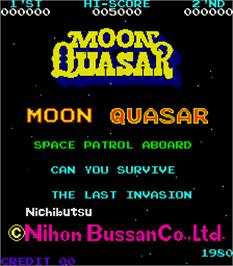 Title screen of Moon Quasar on the Arcade.