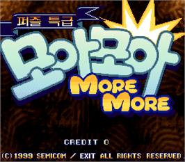 Title screen of More More on the Arcade.