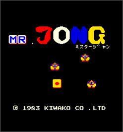 Title screen of Mr. Jong on the Arcade.