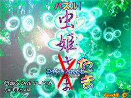 Title screen of Mushihime Tama on the Arcade.