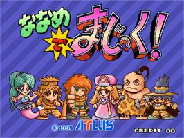 Title screen of Naname de Magic! on the Arcade.