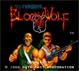 Title screen of Narazumono Sentoubutai Bloody Wolf on the Arcade.