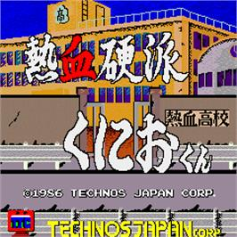 Title screen of Nekketsu Kouha Kunio-kun on the Arcade.
