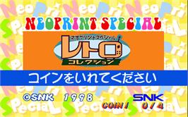 Title screen of NeopriSP Retro Collection on the Arcade.
