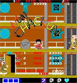 Title screen of Nunchackun on the Arcade.