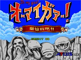 Title screen of Oh My God! on the Arcade.