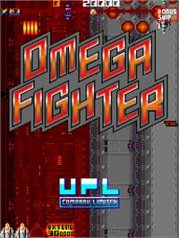 Title screen of Omega Fighter on the Arcade.