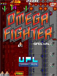 Title screen of Omega Fighter Special on the Arcade.
