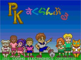 Title screen of PK Scramble on the Arcade.