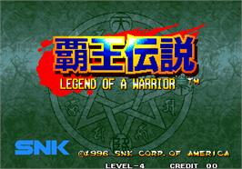 Title screen of Pae Wang Jeon Seol / Legend of a Warrior on the Arcade.