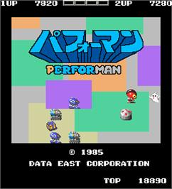 Title screen of Performan on the Arcade.
