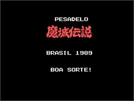 Title screen of Pesadelo on the Arcade.