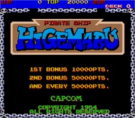 Title screen of Pirate Ship Higemaru on the Arcade.