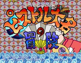 Title screen of Pistol Daimyo no Bouken on the Arcade.