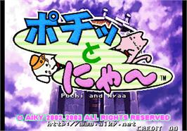 Title screen of Pochi and Nyaa on the Arcade.